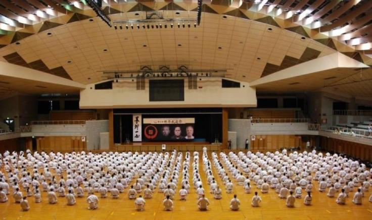 International Budosai Naha