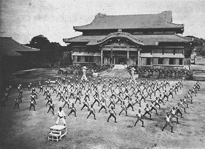 Karate_ShuriCastle 1938