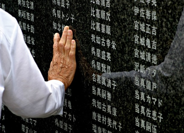 okinawa_japan_wwii_memorial